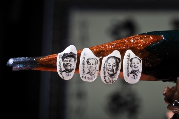 Artwork on Grains of Rice